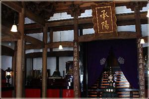 寺院への連絡